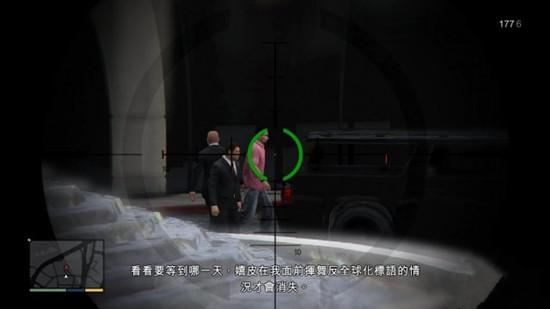 侠盗猎车5全主线任务图文攻略_gta5主线任务第九期