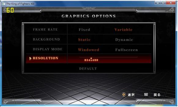 拳皇13动态图的制作方法