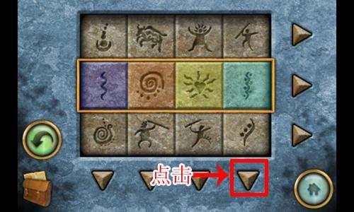 获得之城失落锤子详细清宫攻略攻略华三图文剑图片