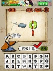 愿猜成语是什么成语_成语玩命猜愿答案是什么