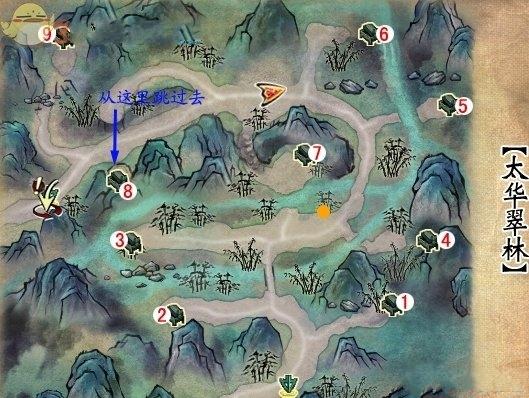 轩辕剑6支线任务攻略_全宝箱封印之蛋收集