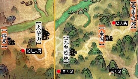 轩辕剑6支线任务攻略_全宝箱封