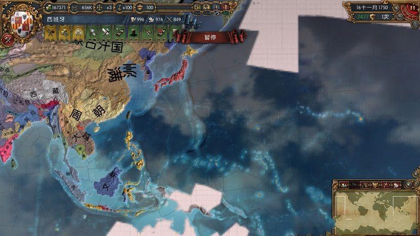 欧陆风云4西班牙1444开局_西班牙1444怎么开局图片