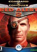 红色警戒2之中国崛起