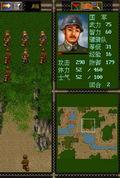抗战之地雷战_简体中文硬盘版