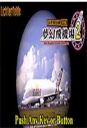 梦幻飞机场2中文版