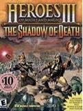 魔法门之英雄无敌ⅲ:死亡阴影