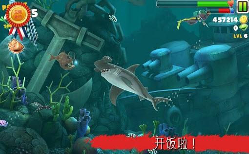 饥饿的鲨鱼进化破解