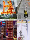 GBA中文小游戏合集二 中文版