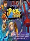 造梦西游2 中文版