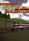 货运火车模拟测试版