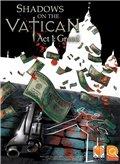 梵蒂冈的阴影:第一章 贪婪 中文版