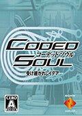 密码之魂:伊迪亚的传承 PC中文版