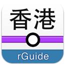 香港地铁线路图
