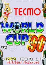 90世界杯