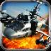 直升机空战2