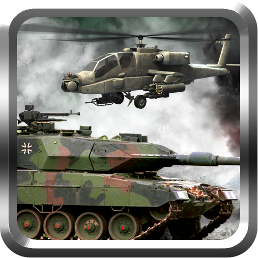 坦克直升机战场