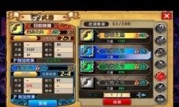 火焰VS外传:亡灵塔修改版