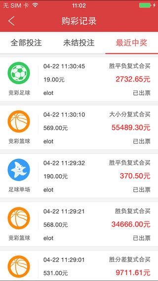 500彩票