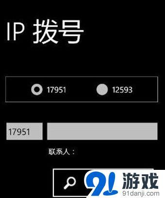 20150314101032661.jpg