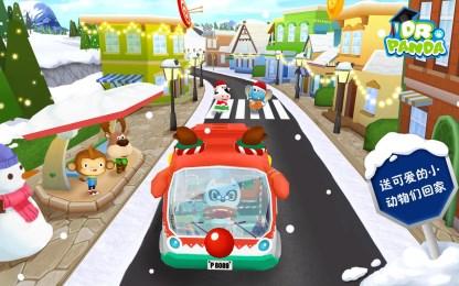 熊猫博士巴士司机:圣诞节版