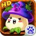 冒险王HD:暴走吧蘑菇王