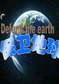 红色警戒2保卫地球 中文版