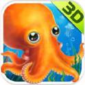 3D动物海洋版