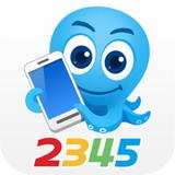 2345手机助手