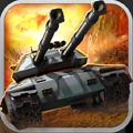 红警坦克4DPC版