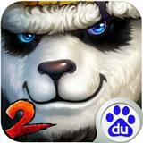 太极熊猫2百度版