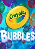 克雷奥拉气泡