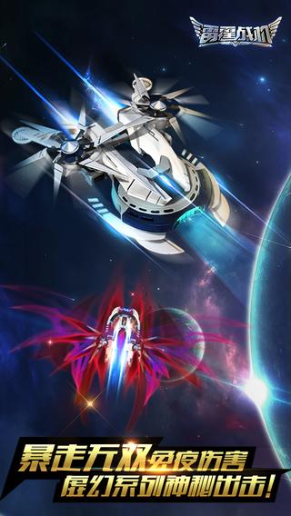 版本雷霆最新战机免费下载|视频战机攻略秘籍坏雷霆游戏通关奶奶图片