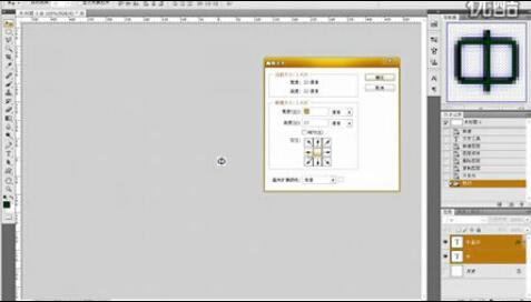 qq输入法皮肤四态图初步制作视频图片