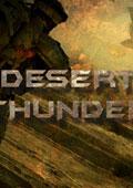 沙漠惊雷:突袭部队