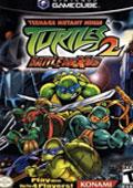 忍者神龟2并肩作战