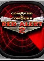 红色警戒2:中国梦