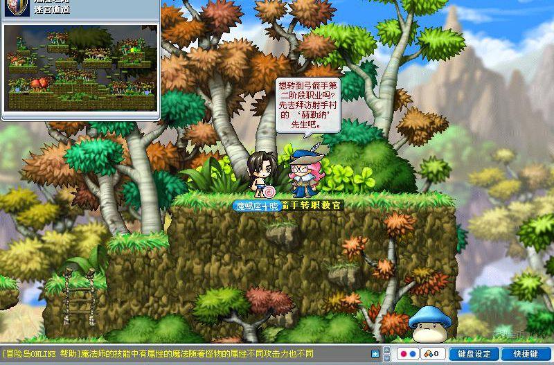 单机游戏 动作冒险 冒险岛online  游戏截图