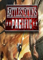 战场:太平洋战役
