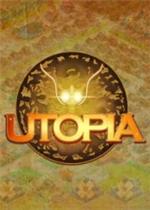 乌托邦:桃源理想国