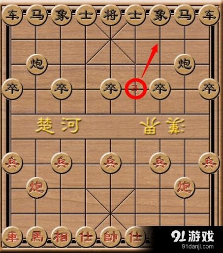 象棋开局技巧要领 联众象棋基本杀法图解 象棋游戏棋谱口诀