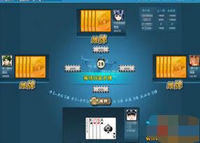 棋牌类游戏大全 棋牌类游戏平台大厅 棋牌类游戏下载+铁加金赌色局