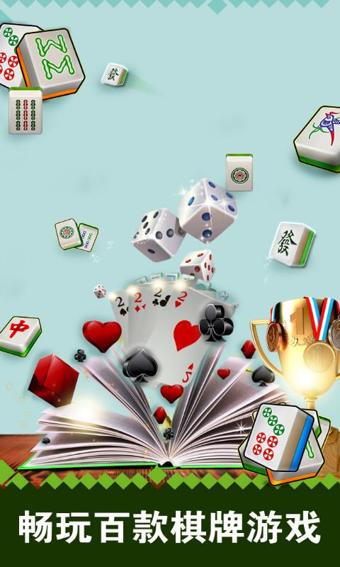 扑克牌有几种玩法_玩法与技巧教学 扑克牌玩法大全视频_91手游网