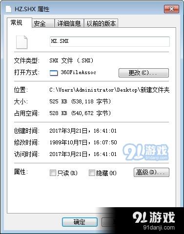 shx方式打开shx跳出文件2012cad网页打开老是图片