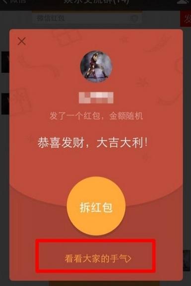 微信自动抢红包软件哪个好 微信自动抢红包软