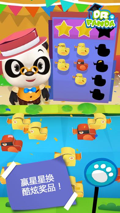 熊猫博士游乐园