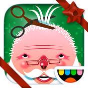 淘卡宝卡:圣诞礼物