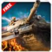 坦克战争模拟器