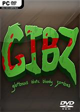 GIBZ简体中文汉化版