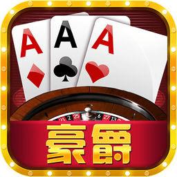 豪爵炸金花app